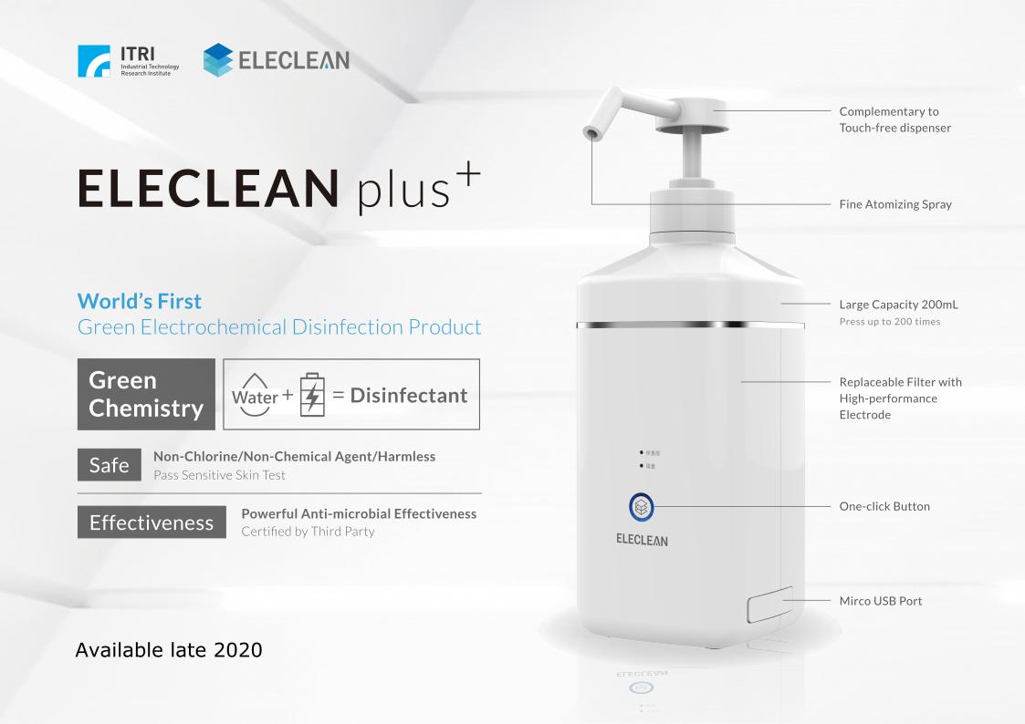 Eleclean plus+